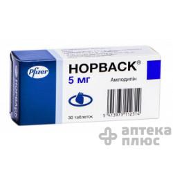 Норваск таблетки 5 мг блистер №30