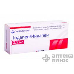 Индапен таблетки п/о 2,5 мг №30