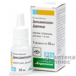 Дексаметазон кап. глаз. 0,1% флакон 10 мл