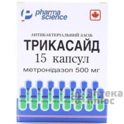 Трикасайд капсулы 500 мг №15