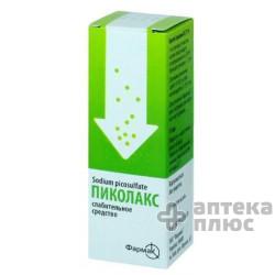 Пиколакс кап. орал. 0,75% флакон 15 мл №1