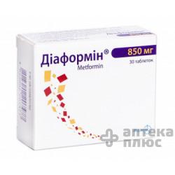 Диаформин таблетки 850 мг №30