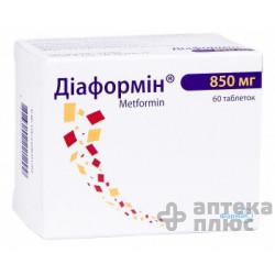 Диаформин таблетки 850 мг №60