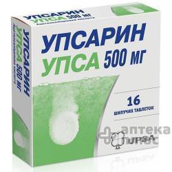 Упсарин таблетки шип. 500 мг №16