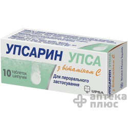 Упсарин С Витамином С таблетки раств. №10