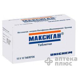 Максиган таблетки №100