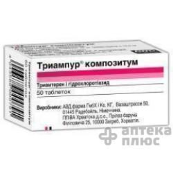 Триампур таблетки флакон №50