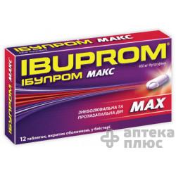 Ибупром Макс таблетки п/о 400 мг №12