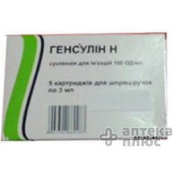 Генсулин Н сусп. д/ин. 100 МЕ/мл картр. 3 мл №5