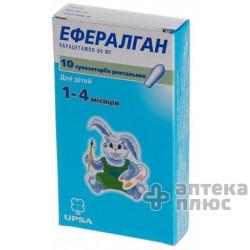 Эффералган суппозитории ректальные  80 мг №10