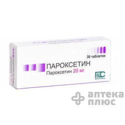 Пароксетин таблетки 20 мг №30