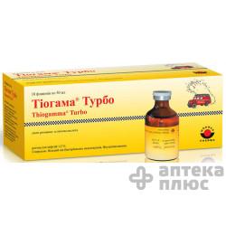 Тиогамма Турбо раствор для инфузий 1,2% флакон 50 мл №10