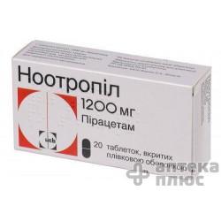 Ноотропил таблетки п/о 1200 мг №20