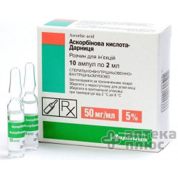 Аскорбиновая Кислота раствор для инъекций 5% ампулы 2 мл №10
