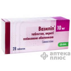 Вазилип таблетки п/о 10 мг №28