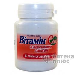 Витамин C таблетки д/жев. 500 мг персик №30
