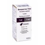 Винкристин раствор для инъекций 1 мг флакон 1 мл №1