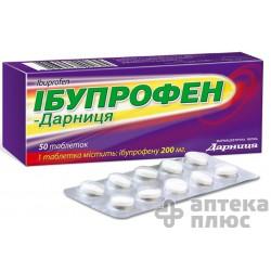 Ибупрофен таблетки 200 мг №50