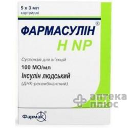 Фармасулин H Np суспензия для инъекций 100 МЕ/мл картр. 3 мл №5