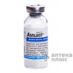 Амицил лиофил. порошок для инъекций 500 мг флакон