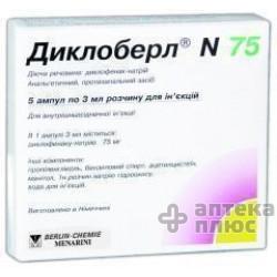 Диклоберл раствор для инъекций 75 мг ампулы 3 мл №5