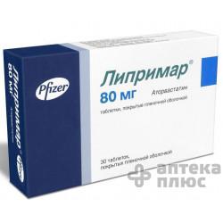 Липримар таблетки п/о 80 мг №30