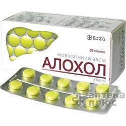 Аллохол таблетки п/о №50