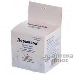 Дермазол шампунь 20 мг/мл саше 8 мл №20