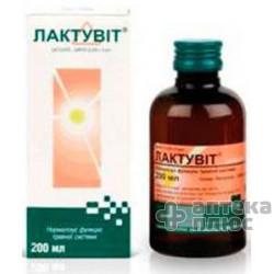 Лактувит сироп флакон 200 мл №1