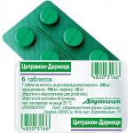 Цитрамон таблетки №6