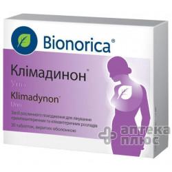 Климадинон Уно таблетки п/о №30