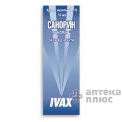 Санорин кап. назал. 0,1% флакон 10 мл №1