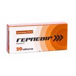 Герпевир таблетки 200 мг №20