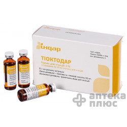 Тиоктодар раствор для инъекций 3% флакон 10 мл №10