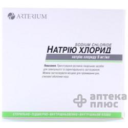 Натрия Хлорид раствор для инъекций 0,9% ампулы 10 мл №10