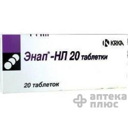 Энап 20 Hl таблетки 20 мг + 12,5 мг №20