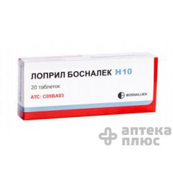 Лоприл H 10 таблетки №20