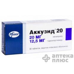 Аккузид 20 таблетки п/о №30