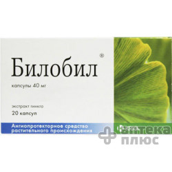 Билобил капсулы 40 мг №20