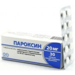 Пароксин таблетки п/о 20 мг №30