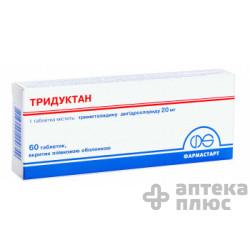 Тридуктан таблетки п/о 20 мг №60
