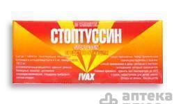 Стоптуссин таблетки №20