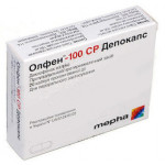 Олфен Депокапс капсулы пролонг. 100 мг №20