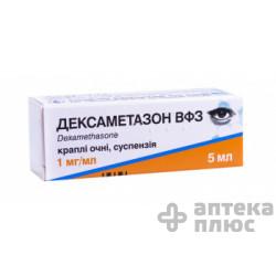 Дексаметазон суспензия глаз. 0,1% флакон 5 мл №1