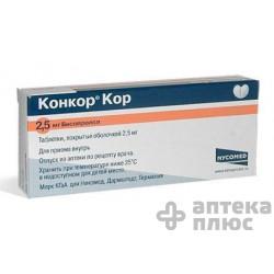 Конкор Кор таблетки п/о 2,5 мг №30