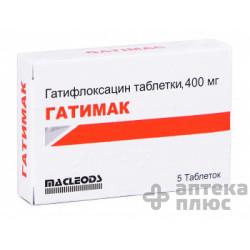 Гатимак таблетки п/о 400 мг №5