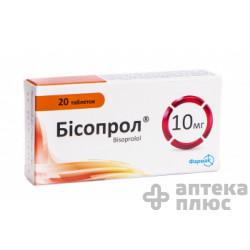 Бисопрол таблетки 10 мг блистер №20