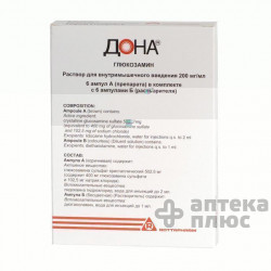 Дона раствор для инъекций ампулы 2 мл №6