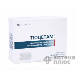 Тиоцетам раствор для инъекций ампулы 5 мл №10