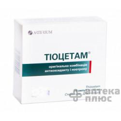 Тиоцетам раствор для инъекций ампулы 10 мл №10
